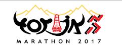 Toraja Marathon 2017