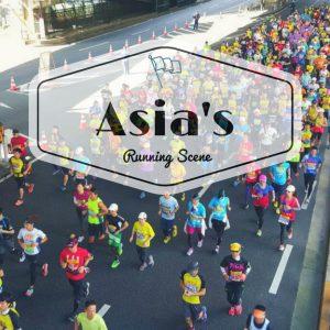 Asia's Racing Scene