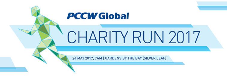 PCCW Global Charity Run 2017