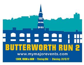 Butterworth Run 2017