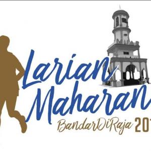 Larian Maharani Bandar Diraja 2017