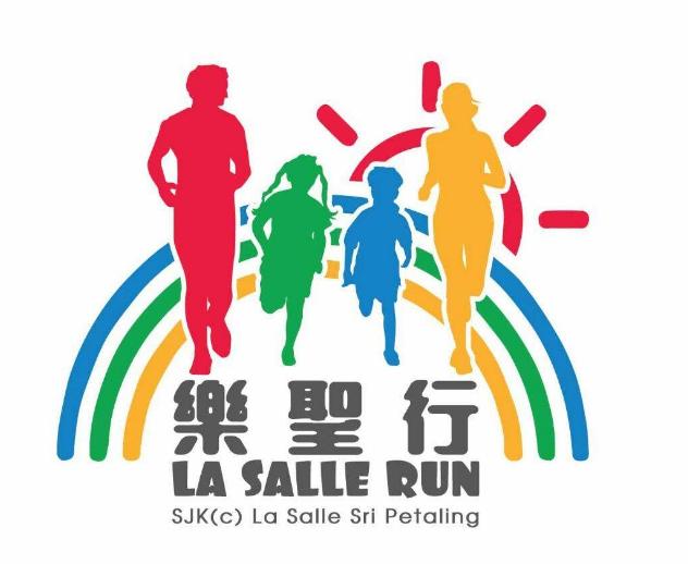 La Salle Run 2017