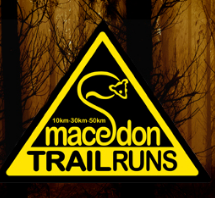 TrailsPlus Mountain Trail Series – Race 2 (Macedon) 2017