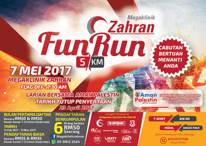 Megaklinik Zahran Fun Run 2017