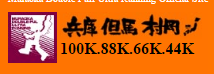 Muraoka Ultra Marathon 2017