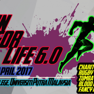 Neon Balloon Night Run 2017