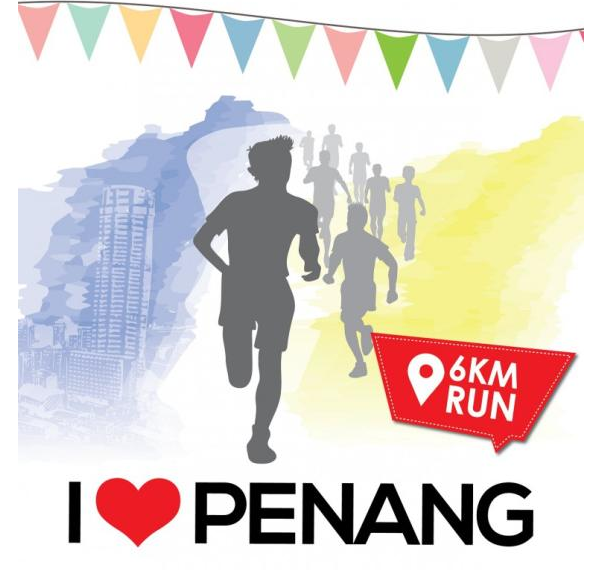 I Love Penang Run 2017
