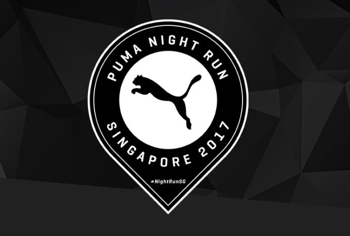 Puma Night Run Singapore 2017
