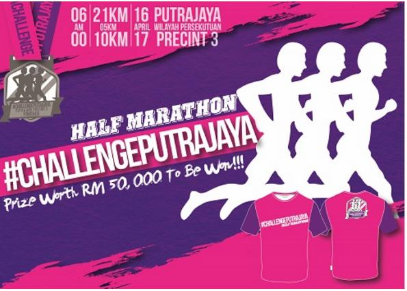 ChallengePutrajaya Half Marathon 2017
