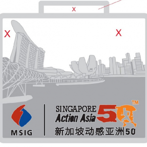 MSIG Singapore Action Asia 50 2017