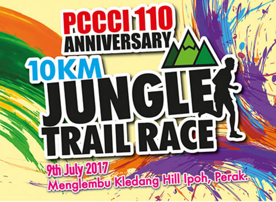 10KM Jungle Trail Race 2017