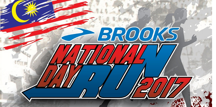 Brooks National Day Run 2017