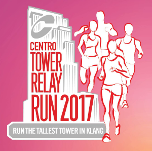 Centro Tower Relay Run 2017