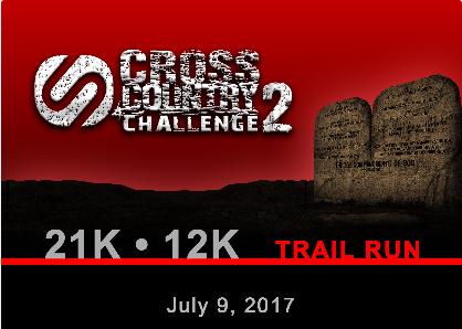 Soleus Cross Country Challenge 2 – 2017