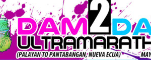 Dam to Dam Ultramarathon 2017