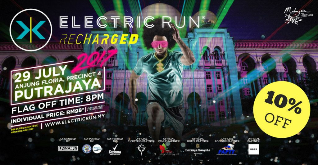 Coupon electric run