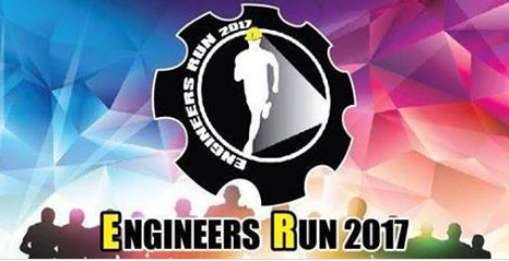 IEM Engineer's Run 2017