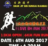I Love BM Run 2017