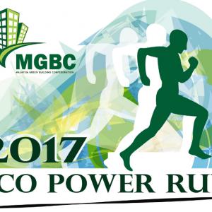 MGBC Eco Power Run 2017
