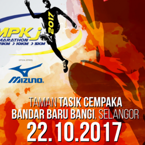 MPKJ Half Marathon 2017