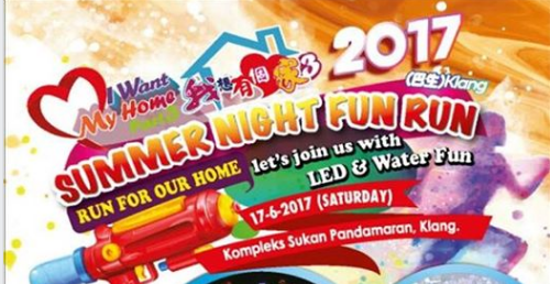 Summer Night Fun Run 2017