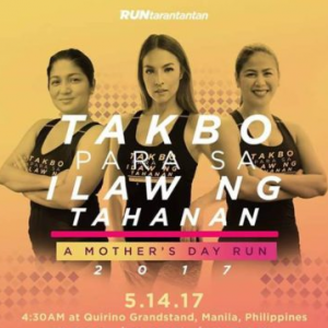 Takbo Para Sa Ilaw Ng Tahanan 2017