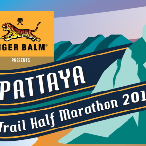 Tiger Balm presents Pattaya Trail Half Marathon 2017