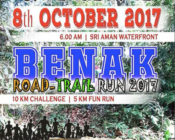 Benak Road Trail Run 2017