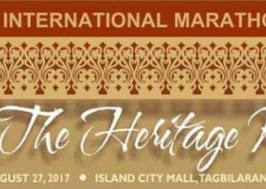 Bohol International Marathon 2017