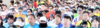 Higashi Nihon Kokusai Shinzen Marathon 2017