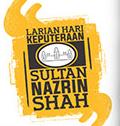 Larian Hari Keputeraan Sultan Nazrin Shah 2017
