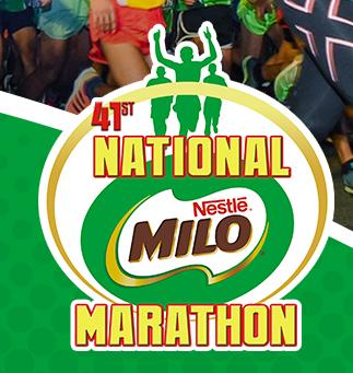 41st National Milo Marathon 2017 – Tarlac