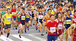 Date Momo no sato Marathon 2017