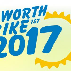 Butterworth Bike 2017