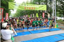 Tsumagoi Cabagge Half Marathon 2017