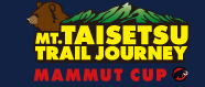 Daisetsuzan Ultra Trail 2017