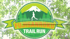 Fuji Sanroku Trail Run 2017