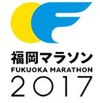 Fukuoka Marathon 2017