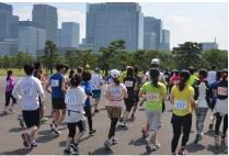 Mt. Haruna Trail Marathon 2017