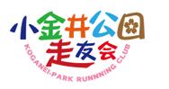 Koganei Park 5 hours Endurance Race 2017