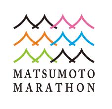 Matsumoto Marathon 2017