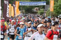 Kita Tanzawa 12hr Trail Run 2017