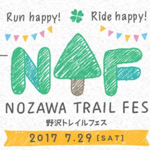 Nozawa Trail Fes 2017