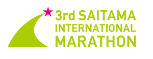 Saitama International Marathon 2017