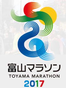 Toyama Marathon 2017