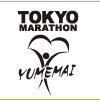 Yumemai Marathon 2017