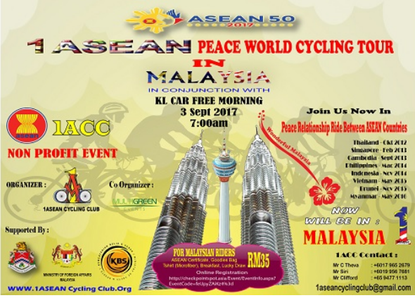 1 ASEAN Peace World Cycling Tour 2017