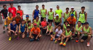 Zheng Hua Running Club