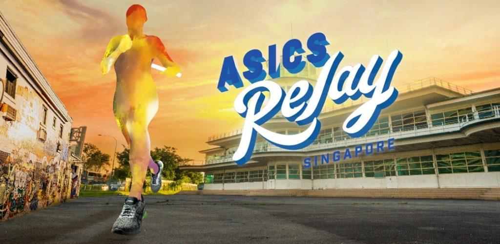 ASICS Relay Singapore 2017