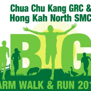 B.I.G Farm Walk & Run 2017
